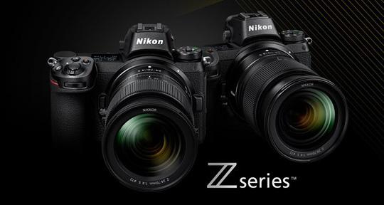 Nikon prepara una nueva full frame Z