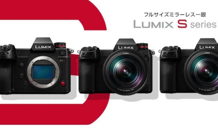 Ya se han filtrado las características de la Lumix S5