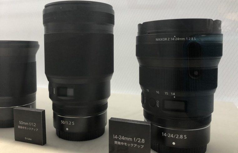 Nikkon lanzará en breves el Nikkor Z 50mm f1.2 S y el Nikkor Z 14-24mm f2.8 S