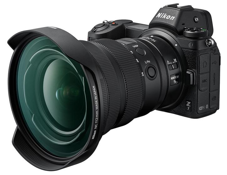 Nikkor Z 14-24mm f2.8 S filtro