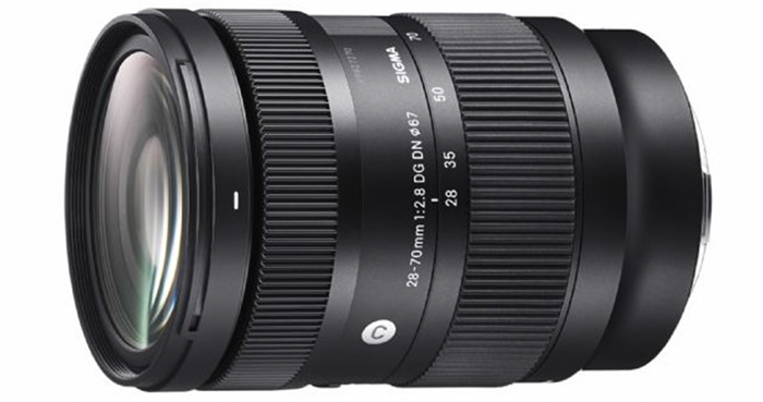Sigma sacará un nuevo objetivo 28-70mm f2.8